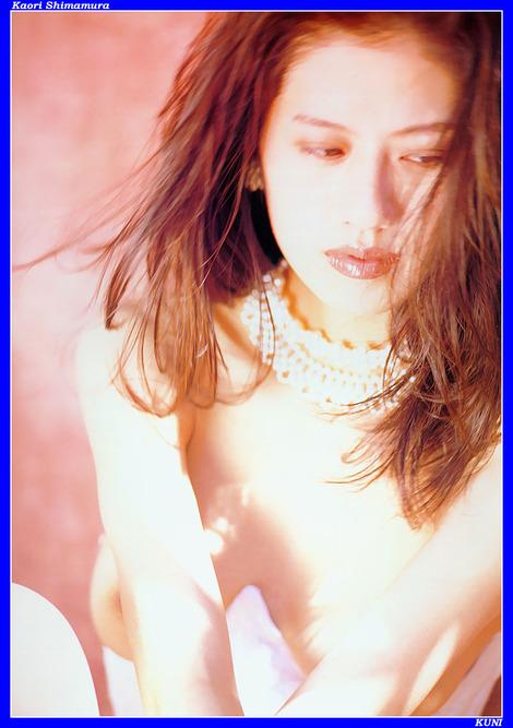 Model Collection : ( [KUNI Scan] - |vol.2| Kaori Shimamura/嶋村かおり )