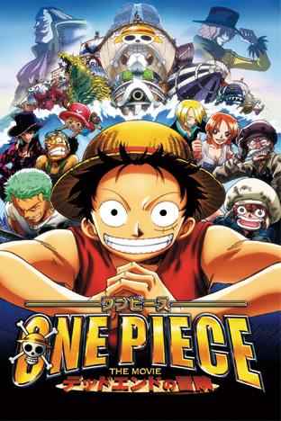 One Piece Film 4 VF L'Aventure sans issue
