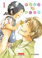 Lien vers la chronique de Père & fils T1 de Mi Tagawa