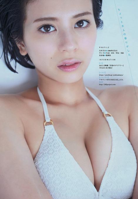 Magazine : ( [Young Magazine] - 2017 / N°30 - Misa Eto & Aya Yoshizaki Staring )