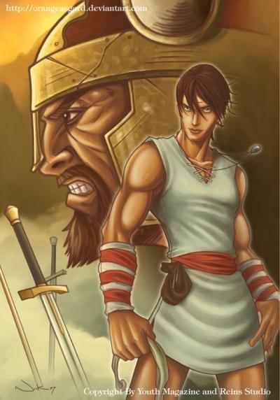 Two different side: David Vs. Goliath