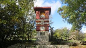 Monument des Excursionnistes Marseillais