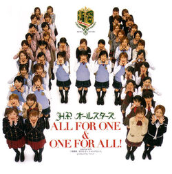 ALL FOR ONE & ONE FOR ALL! (H!P All Stars)