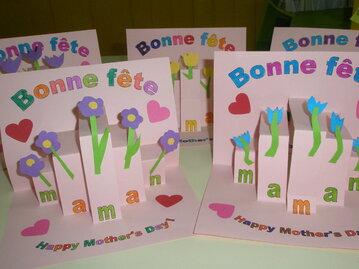 Fête des mères : carte express