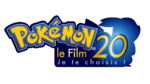 Pokemon Film 20 : Je te choisis en VA Streaming