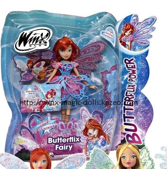 boîte Butterflix new