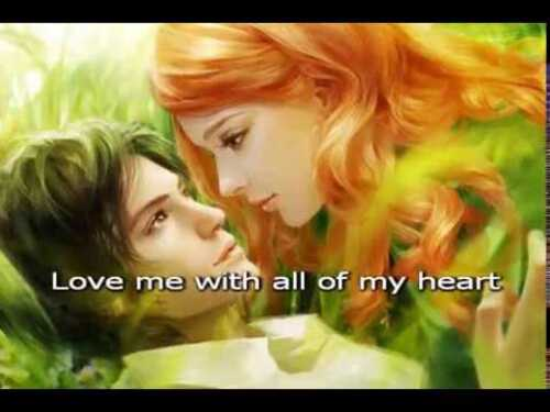 HUMPERDINCK, Engelbert - Love Me With All Your Heart  (Romantique)
