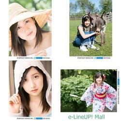 Un premier photobook pour Masaki (10)