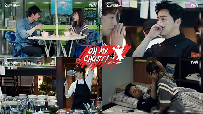 Oh my ghost - épisode 4 -