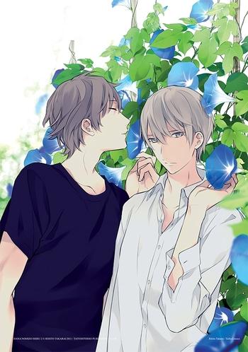 ex_libris_rihito_takarai_pour_net