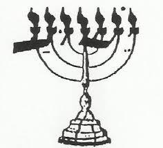 Mieux connaître et mieux louer notre Elohim Adonaï YHWH(Le Cantique de l'Olivier Franc)