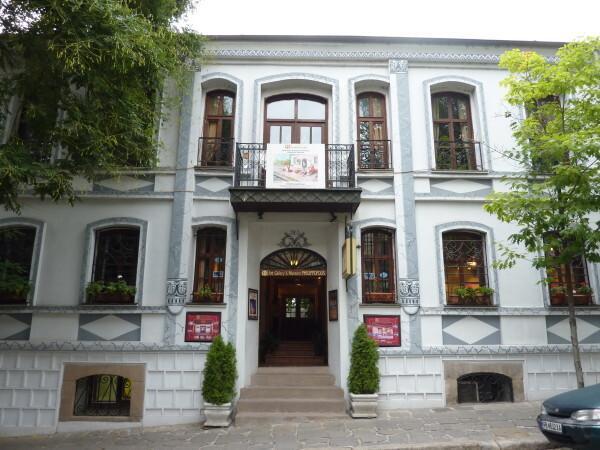 Jour 9 - Plovdiv - Maison Philippopolis