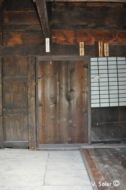 maison japonaise 日本家屋