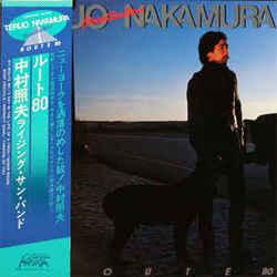 Teruo Nakamura Rising Sun Band - Route 80 - Complete LP