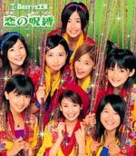 5th single : Koi no jubaku