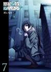 tasogare-otome-x-amnesia-07-square-enix