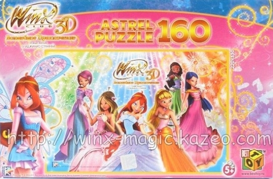 puzzlewinxbaldeprincesses2