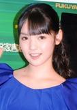 Event Blue Rose Sayumi Michishige