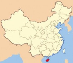 Ile de Hainan Chine (1/4)