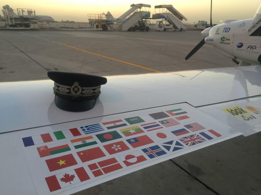 Preuve de notre atterrissage à Oman