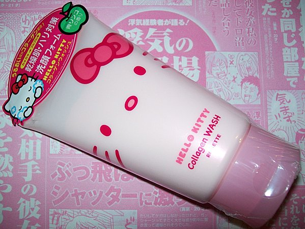 Rosette Hello Kitty collagen mask