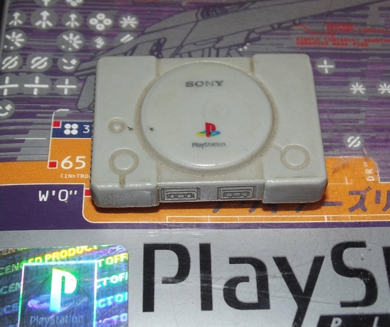 Playstation miniature