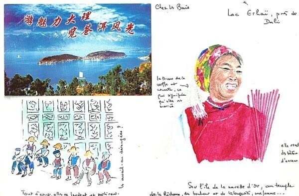Dali, l'île de la Navette d'or