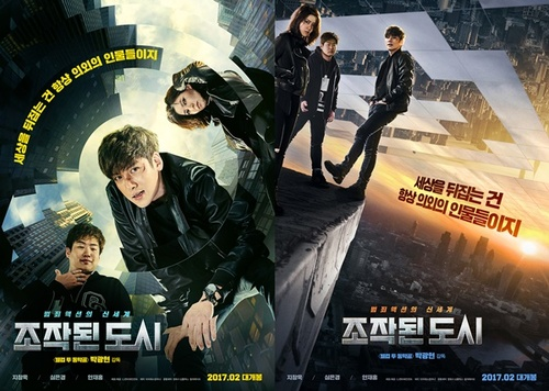 Fabricated City Vostfr DDL