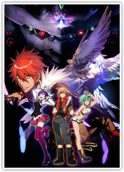 Aquarion Evol vostfr