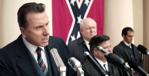 Tim Roth dans Selma