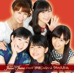 Event V: Date ja nai yo Uchi no Jinsei wa (Juice=Juice)