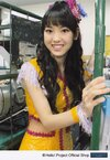 Utakata Saturday Night / My Vision / Tokyo to iu Katasumi