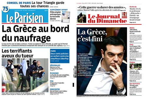 La Grèce, la démocratie et la presse