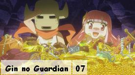 Gin no Guardian 07