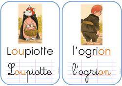 Loupiotte