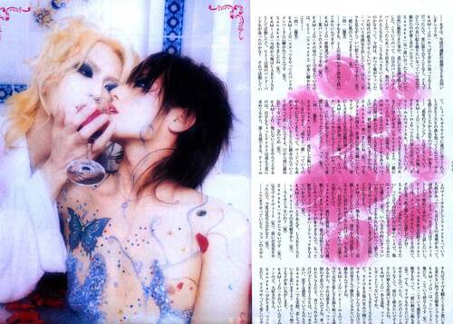 KAMIJO (Versailles, ex LAREINE) x Sanaka (Fatima) !!!!!