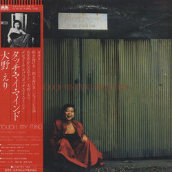 Eri Ohno - Touch My Mind - Complete LP