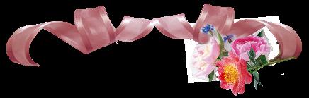 ♥ Bouquet de pivoines ♥