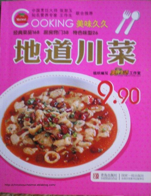 Livre de cuisine :  地道川味 Authentique saveur du Sichuan