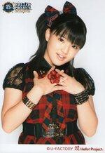 Kanon Suzuki 鈴木香音 Hello!Project 15 Shuunen Kinen Live 2013 Fuyu ~Viva!~ & ~Bravo!~ Hello! Project 誕生15周年記念ライブ2013冬 ~ビバ!~&~ブラボー!~