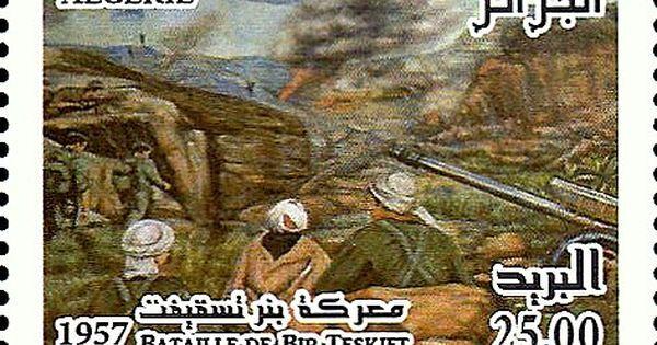 """Résultat de recherche d'images pour """"philatélie - laghouat"""""""