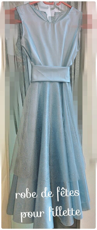 Robes de fêtes pour fillettes
