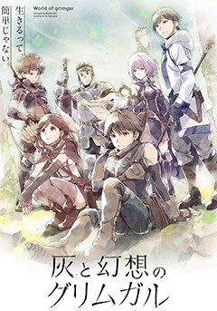 Hai to Gensō no Grimgar