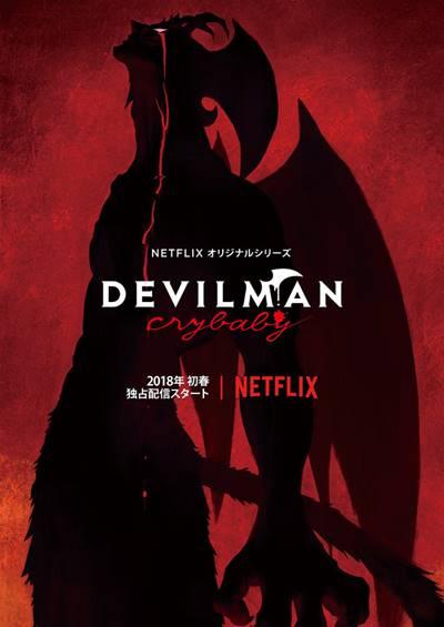 """Résultat de recherche d'images pour """"devilman netflix"""""""