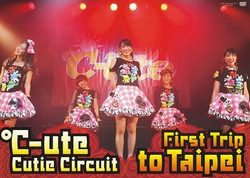 Couverture DVD: °C-ute Cutie Circuit First Live to Taipei