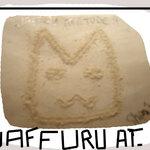 Waffuru