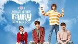 """Résultat de recherche d'images pour """"weightlifting fairy kim bok joo"""""""