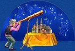 Antoine et les étoiles