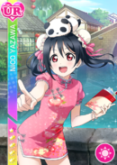 UR 397 Nico China Dress Ver.