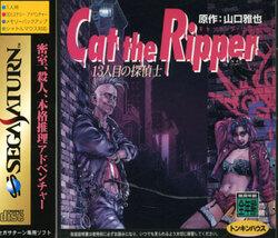 CAT THE RIPPER